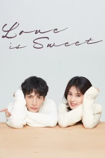 Love Is Sweet (2020) poster