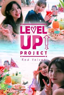 Level Up Project Season 2 poster