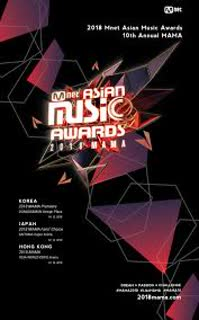 MAMA 2018 in Hong Kong poster