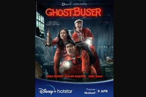 Ghost Buser (2021) poster