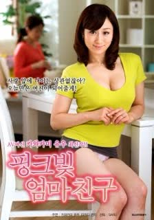 Pink Mother's Friend poster