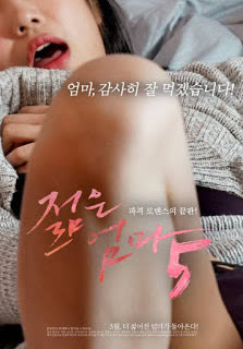 Young Mother 5 poster