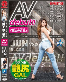 Street Queen AV Debut! JUN Latin Luster GAL poster