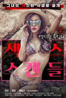18 Year Old Muscle Queen Seong-hye's Sex Scandal (2020) poster