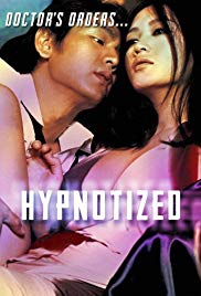 The Hypnotized poster